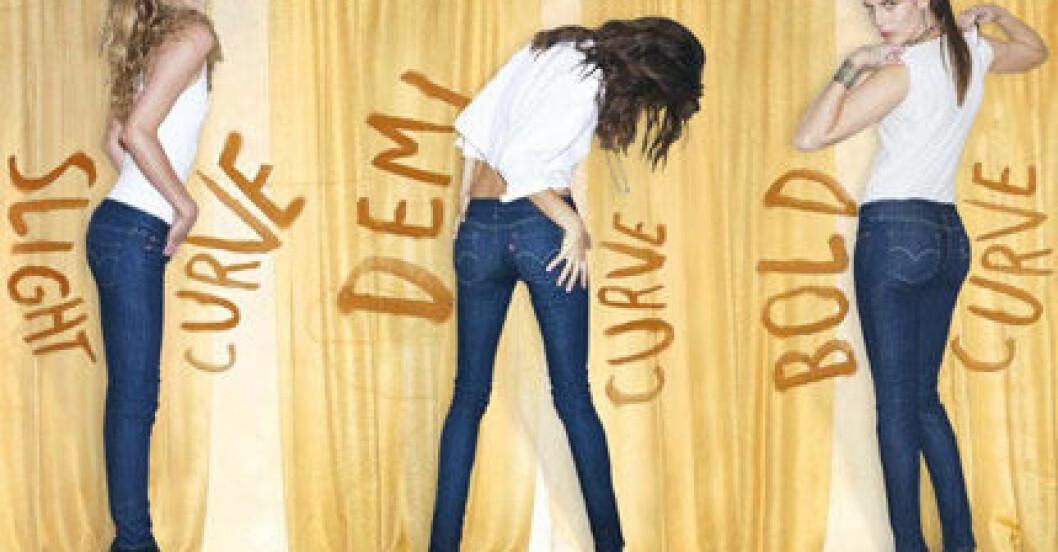 Levi´s Curve ID hjälper dig att hitta rätt jeans för din kroppsform.
