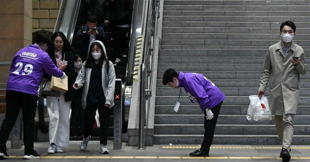 Feministiskt parti i Sydkorea